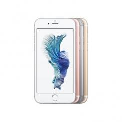 گوشی iPhone 6s ظرفیت 128 گیگابایت