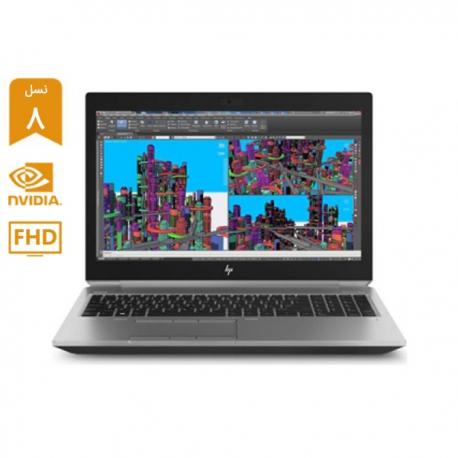 لپ تاپ استوک HP ZBook 15 G5 - D