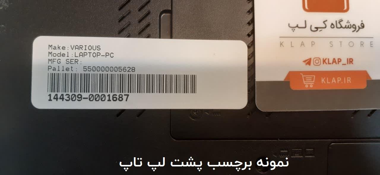 برچسب لپ تاپ