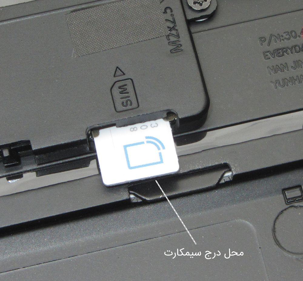 لپ تاپ استوک HP Revolve 810 G3