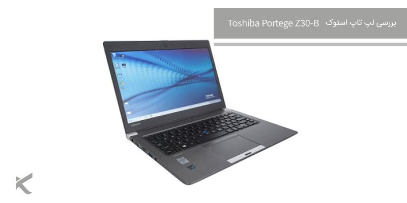 Toshiba Portege Z30-A