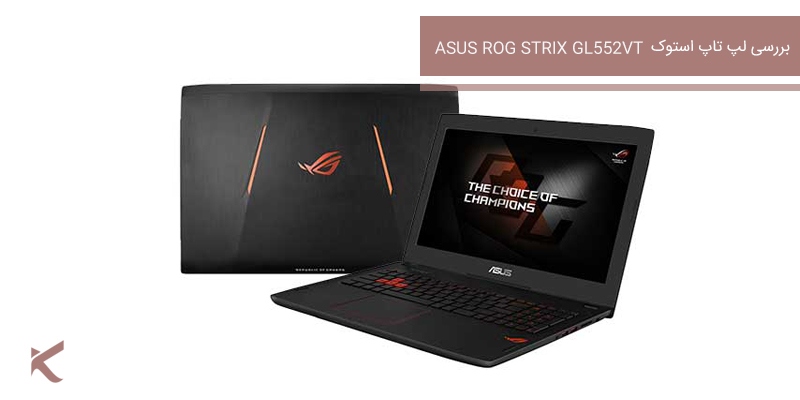 ASUS ROG STRIX GL552VT