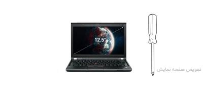 آموزش تعویض صفحه نمایش Lenovo ThinkPad X230