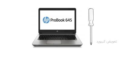آموزش تعویض کیبورد Lenovo ThinkPad T420s